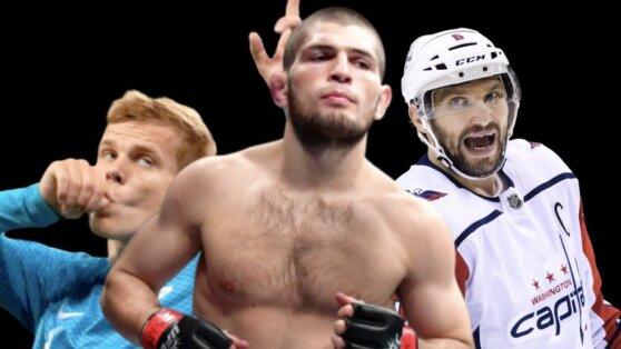 Названы самые популярные российские спортсмены