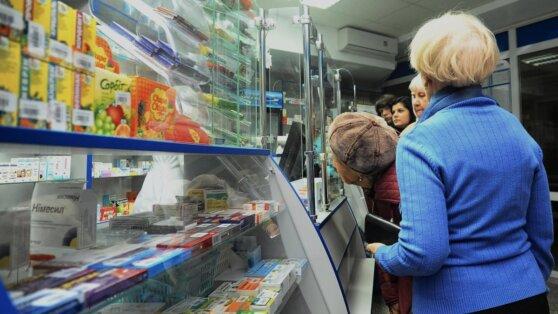 Россиянам позволили возвращать деньги за лекарства