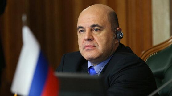 Инвестиционный портрет нового премьер-министра России