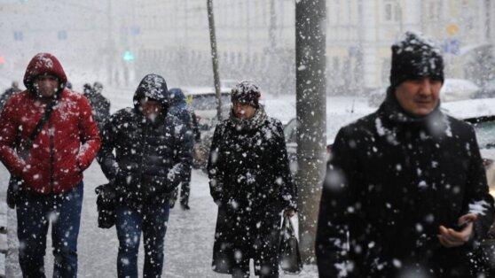 Прогноз погоды на три дня в Москве и Петербурге: с 26 по 28 января