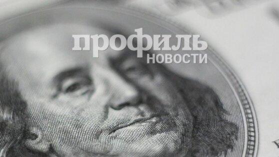 Евро и доллар резко подорожали на Московской бирже