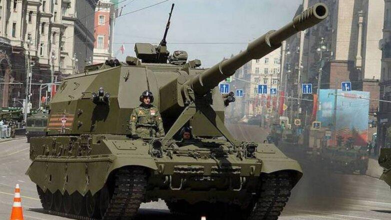 Самоходная артиллерийская установка 2С35 Коалиция-СВ