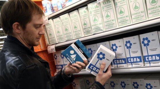 Не сыпь мне соль без йода: как россиянам проведут профилактику йододефицита