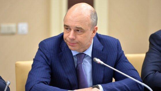 Силуанов разъяснил действие налога на проценты по банковским вкладам
