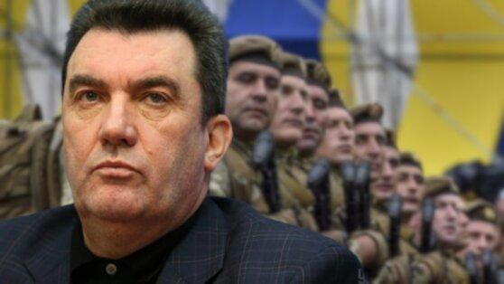В СНБО Украины заявили о подготовке к