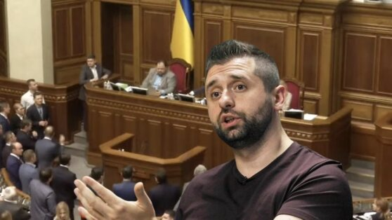 В украинском парламенте назвали неприемлемыми условия МВФ
