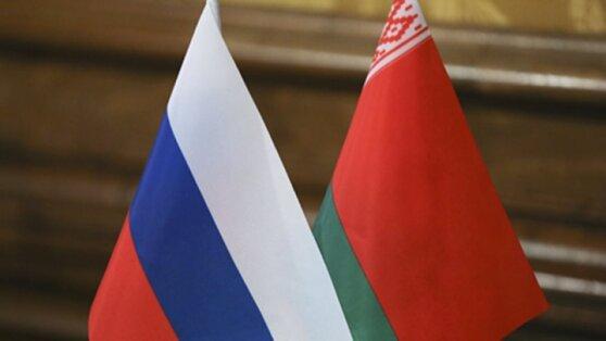 Эксперт оценил договоренность Минска и Москвы о поставках нефти