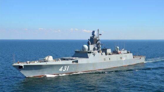 Российский ВМФ усилят фрегатом-невидимкой