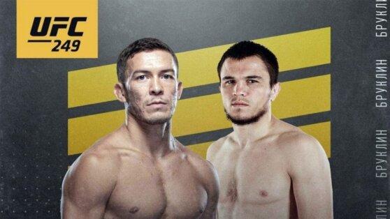Стал известен первый соперник Умара Нурмагомедова в UFC