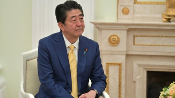 Синдзо Абэ не приедет в Москву на парад 24 июня