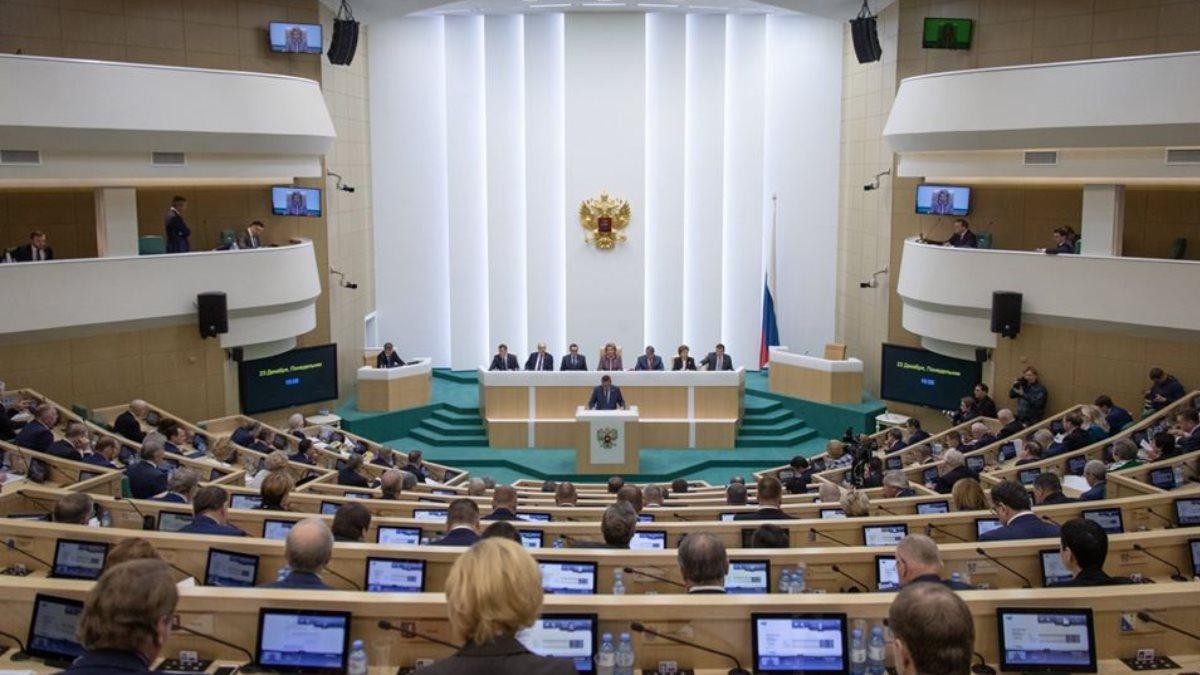 Совфед Совет Федерации Федерального Собрания Российской Федерации зал заседаний