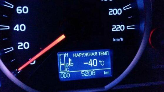 Автомобилистам раскрыли причины неточностей в работе термометра