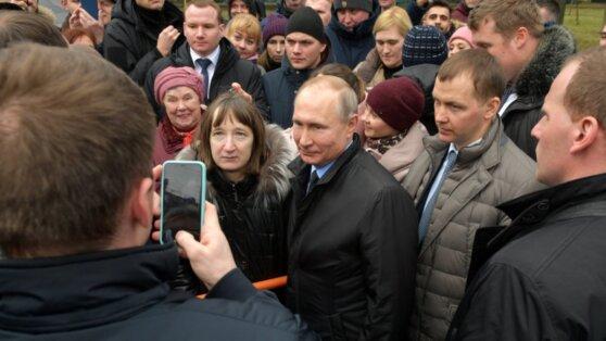 Путин назвал свою зарплату не самой высокой в стране