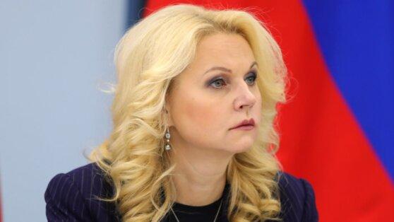 Голикова объяснила запрет кабмина на въезд в Россию для граждан Китая