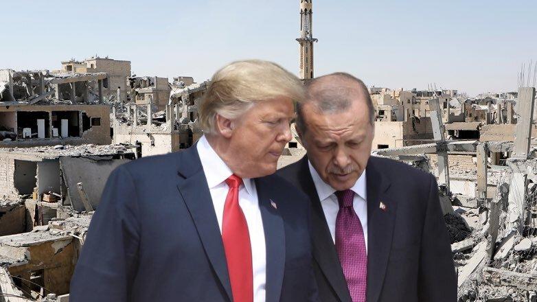 Трамп и Эрдоган Сирия