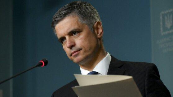 Киев анонсировал встречу глав МИД