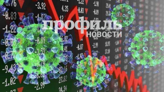 Эксперты рассказали о влиянии коронавируса на экономику