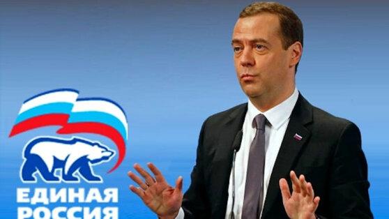«Единая Россия» собралась сменить лидера и название