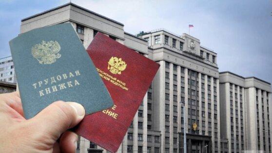 В Госдуме предложили решение проблемы с зарплатами в условиях кризиса