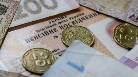 Украинские власти предупредили о снижении пенсий