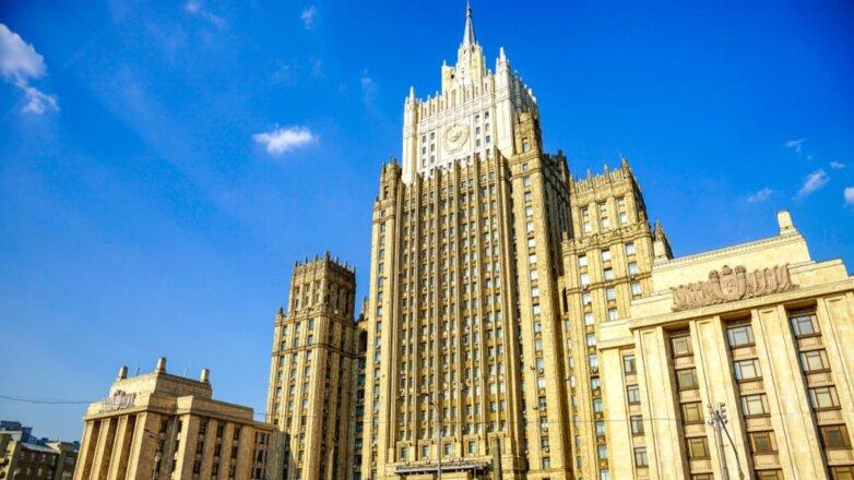 Здание МИД Министерство иностранных дел РФ синее