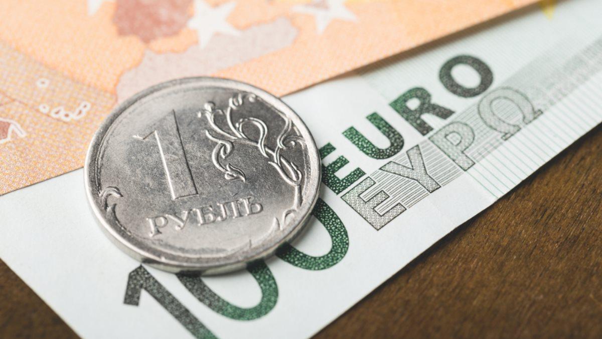 Евро рубль курс валют три