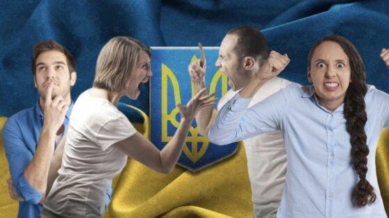 Почти половина украинцев считают, что их страна разваливается