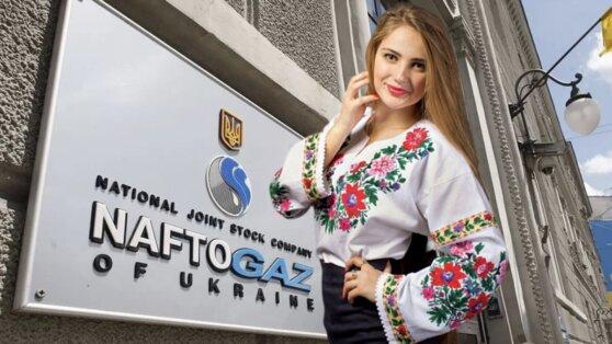 На Украине снизили цену на газ для населения