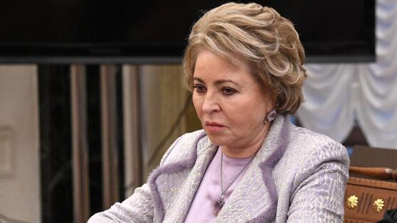 Матвиенко заявила о готовности России открыть границы с другими странами