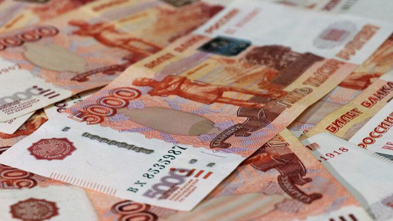 Рубль Деньги Банкноты