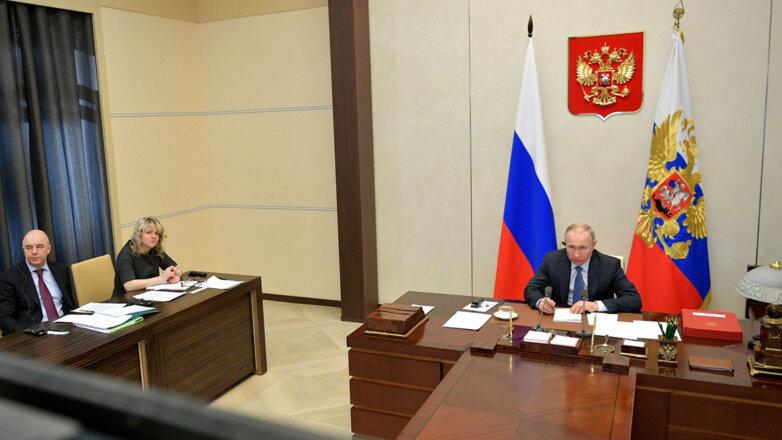 Путин Силуанов Саммит G20