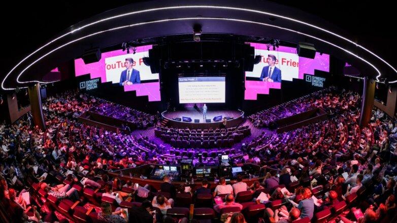 Synergy Digital Forum