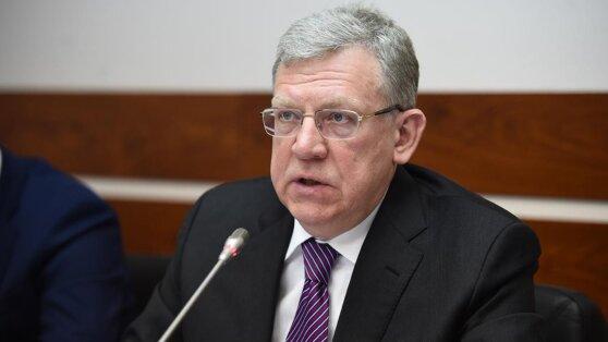Кудрин заявил о застое в российской экономике