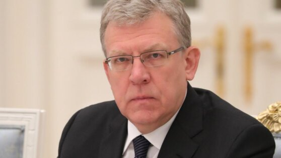 Кудрин назвал основные цели России после выхода из пандемии