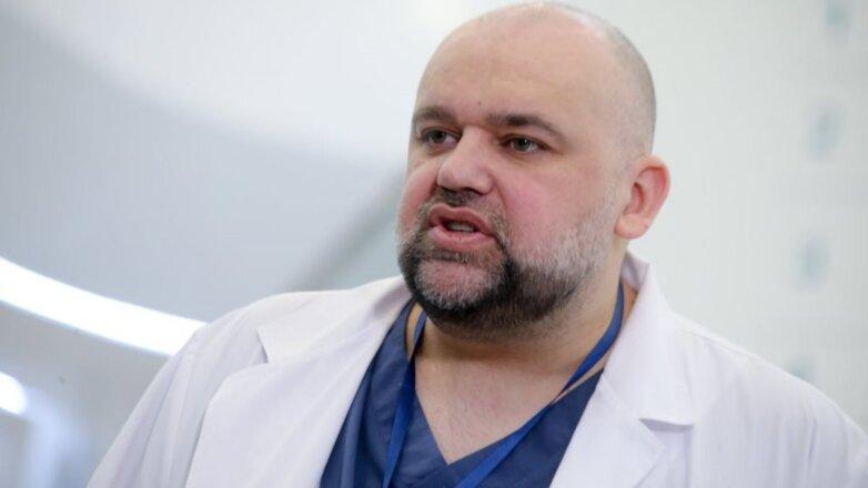 Главный врач московской больницы в Коммунарке Денис Проценко один