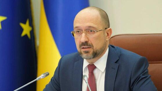 Премьер Украины предложил чиновникам «затянуть пояса»