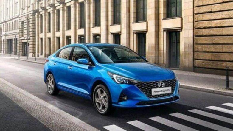 Hyundai Solaris новый