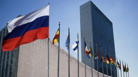 Четыре страны отказались участвовать в заседании СБ ООН по Крыму