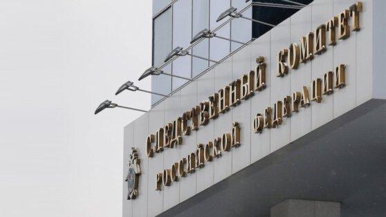 Озвучена приоритетная версия пожара в московском доме престарелых