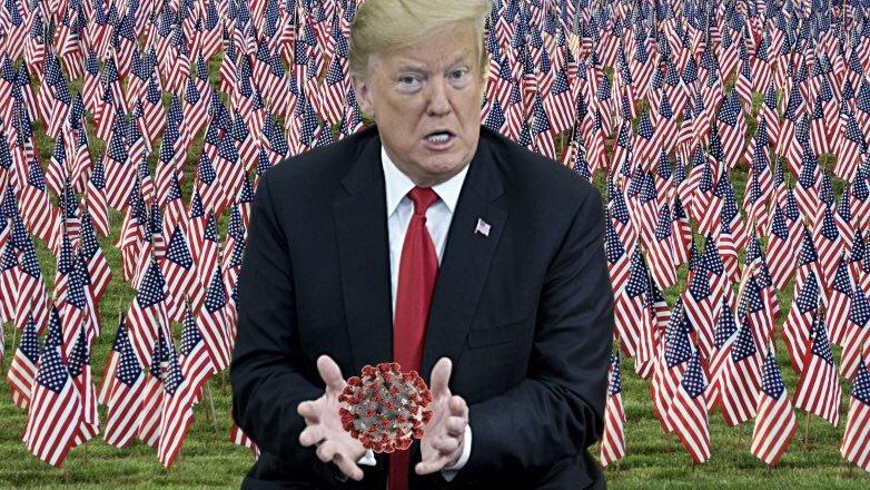 Трамп сдал тест на коронавирус