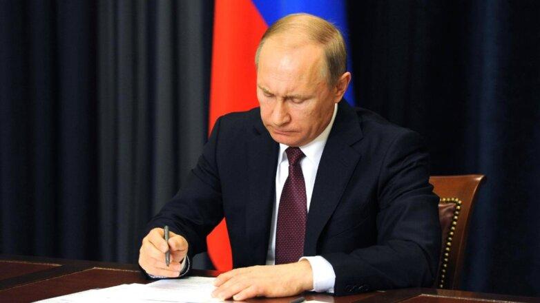 Владимир Путин подписывает подписал указ приказ документ