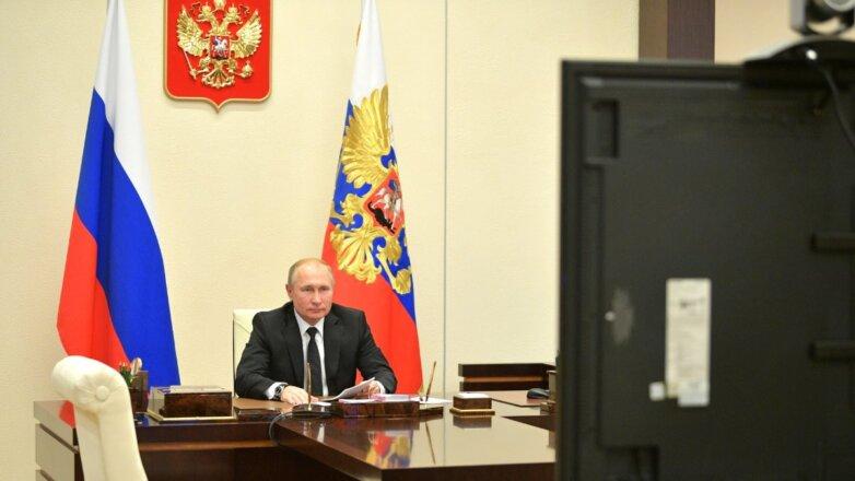 Владимир Путин телеконференция видеоконференция