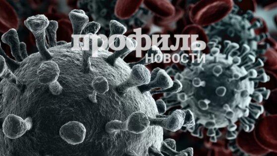 Ученые открыли возможный способ уничтожения коронавируса