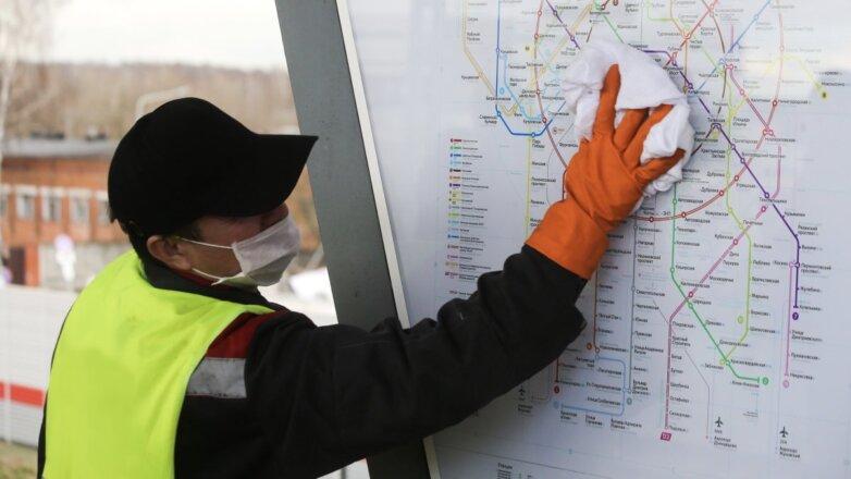 коронавирус дезинфекция метро