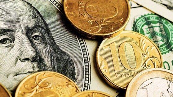 Рубль начал торги 2 апреля резким ростом