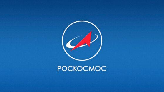 Роскосмос отменил космические пуски в июне
