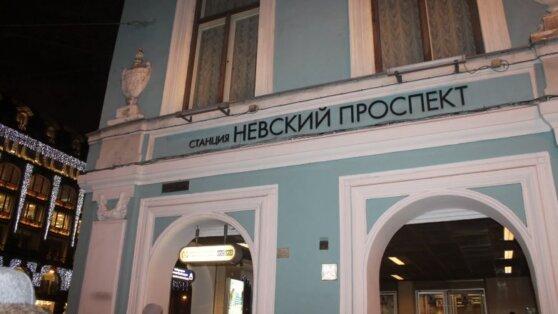 В Петербурге закроют девять станций метро из-за коронавируса