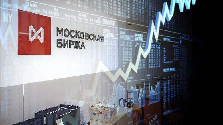 рост котировок на Мосбирже