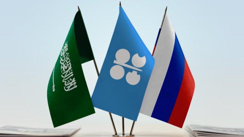 Саудовская Аравия ОПЕК Россия нефть