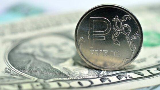 Курс доллара США с расчетами «на завтра» понизился до 78,2 рубля